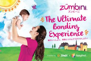 Zumbini® with Yoshimi(ズンビーニ)