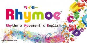 Rhymoe®(ライモー)